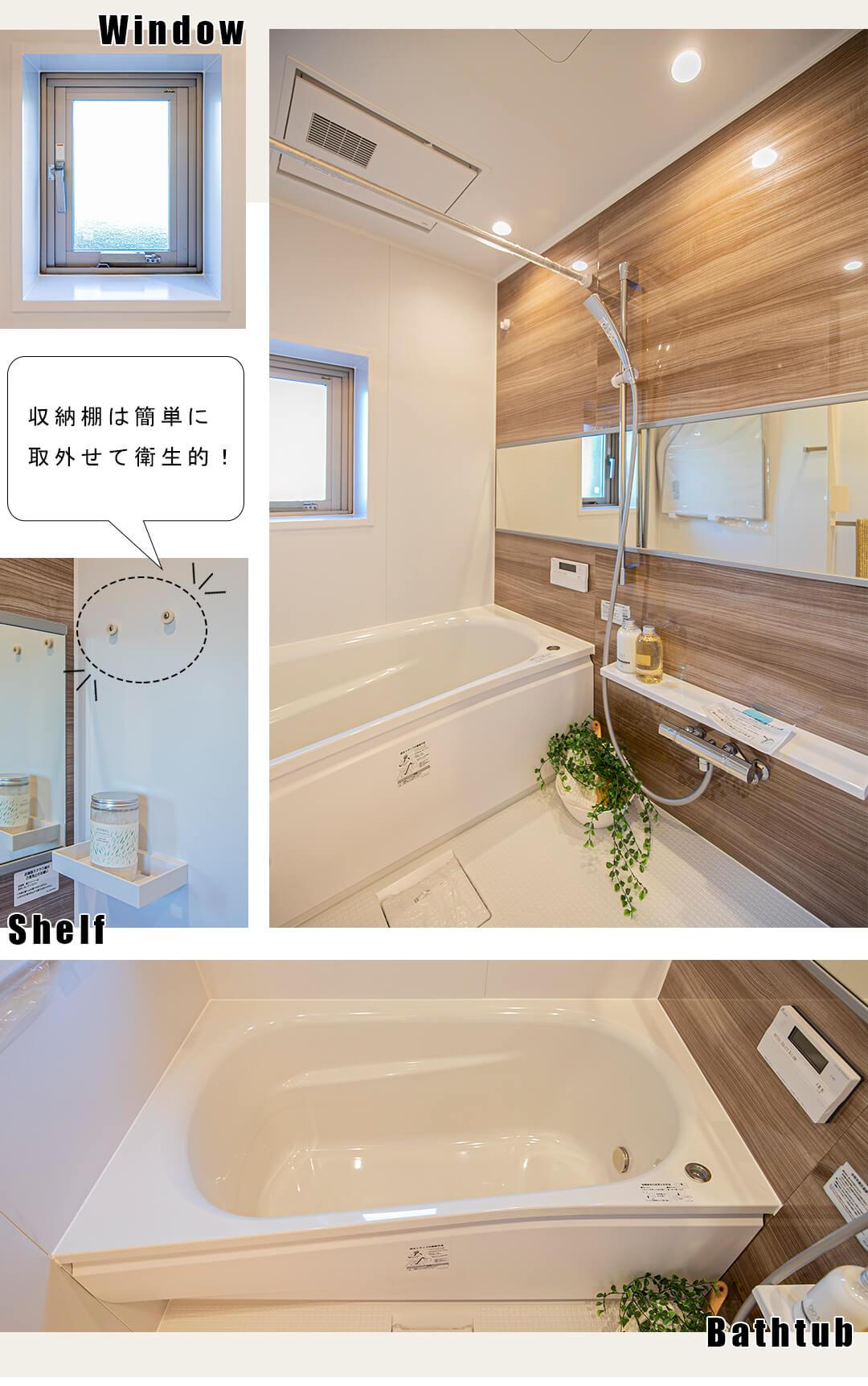 エクストール世田谷千歳の浴室