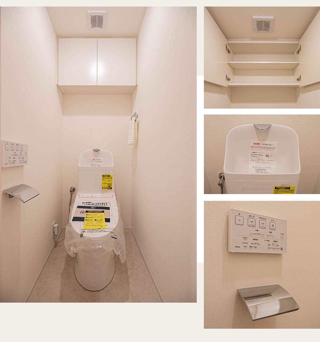 エクストール世田谷千歳のトイレ