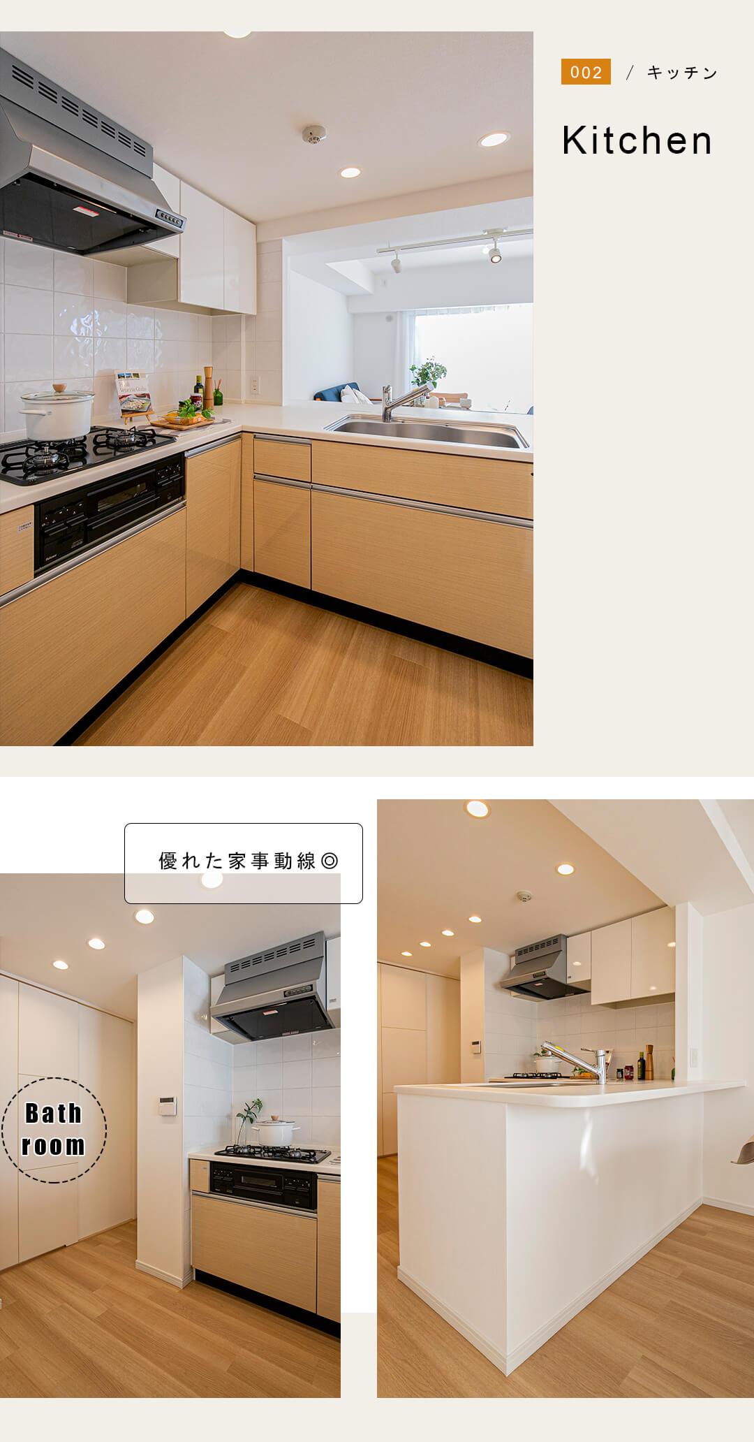 エクストール世田谷千歳のキッチン
