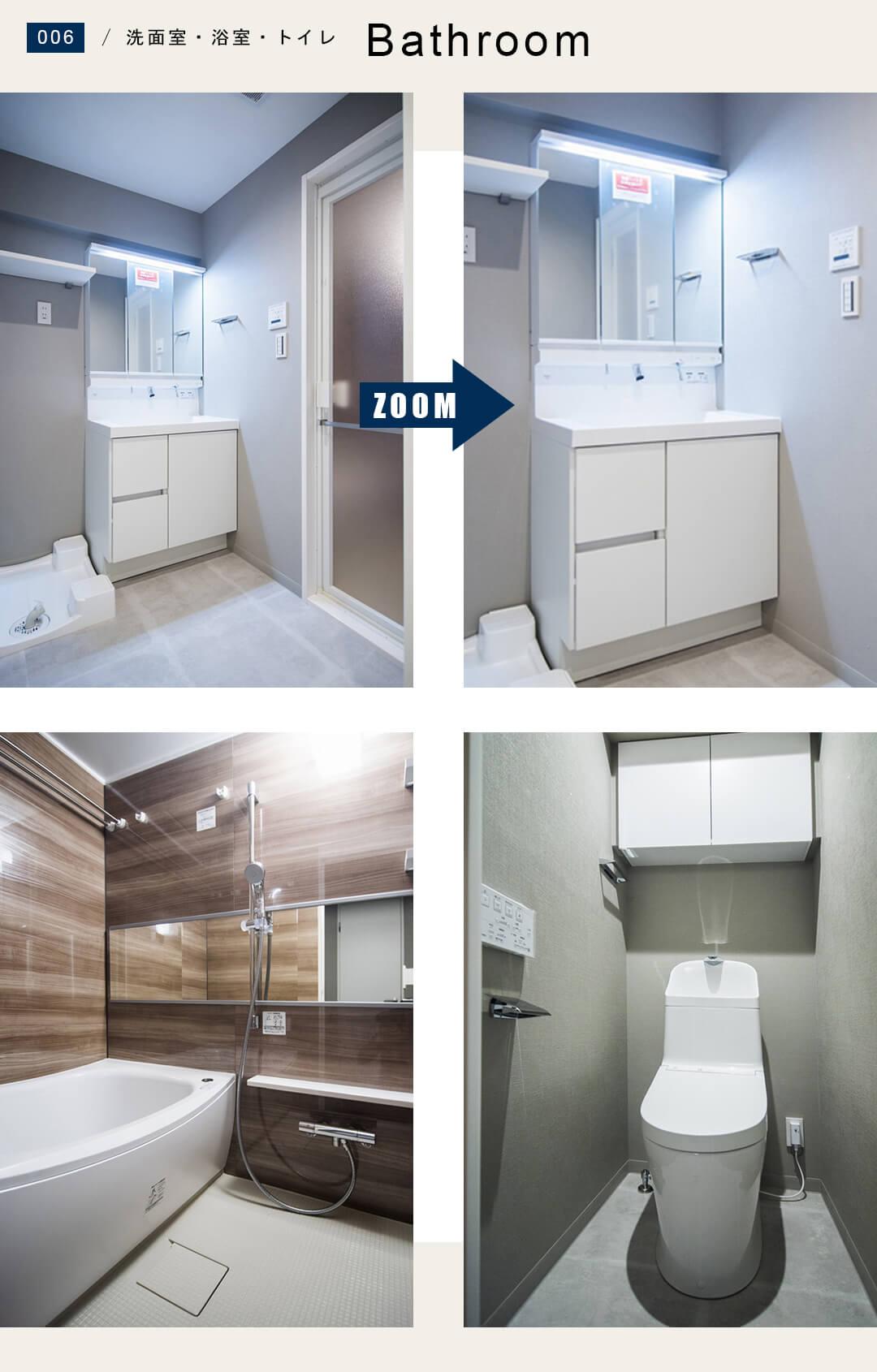 ライオンズマンション世田谷上町の洗面室と浴室とトイレ