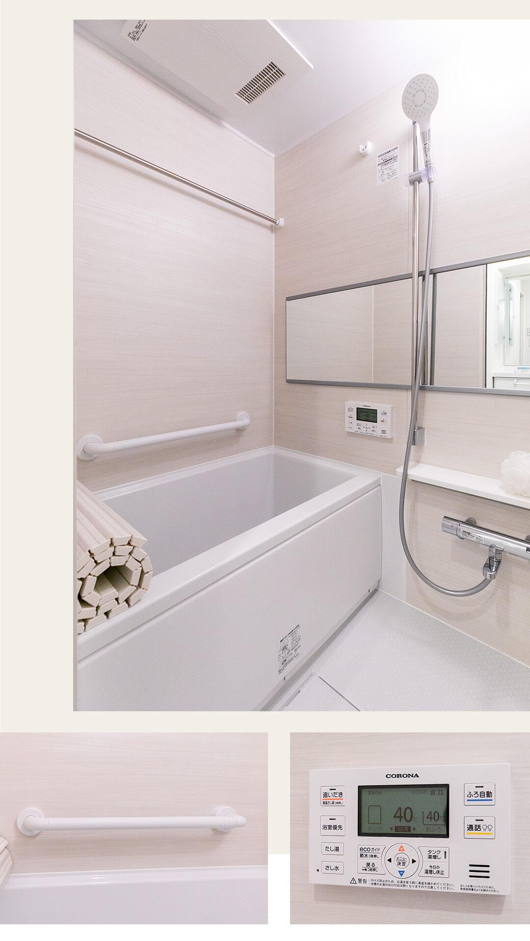 ペガサスマンション本郷1201の浴室