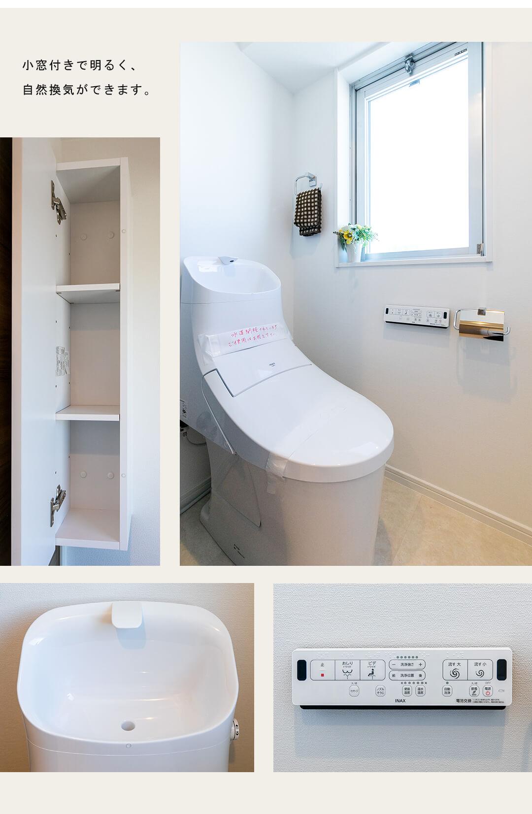 ペガサスマンション本郷1201のトイレ