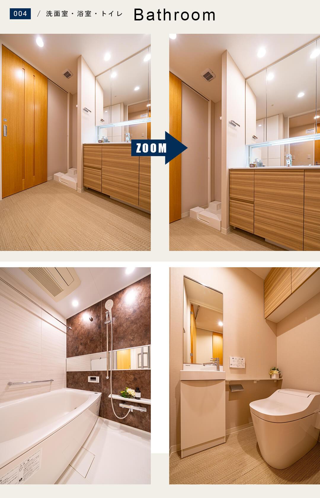 マジェスティハウス新宿御苑パークナードの洗面室と浴室とトイレ