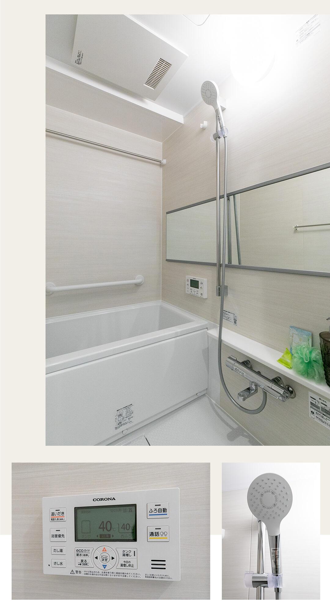 ペガサスマンション本郷 1202の浴室