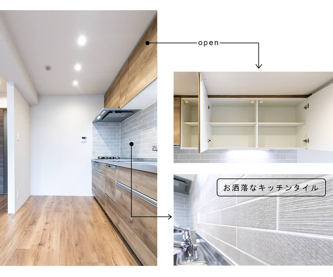 ライオンズマンション新宿柏木 404のキッチン