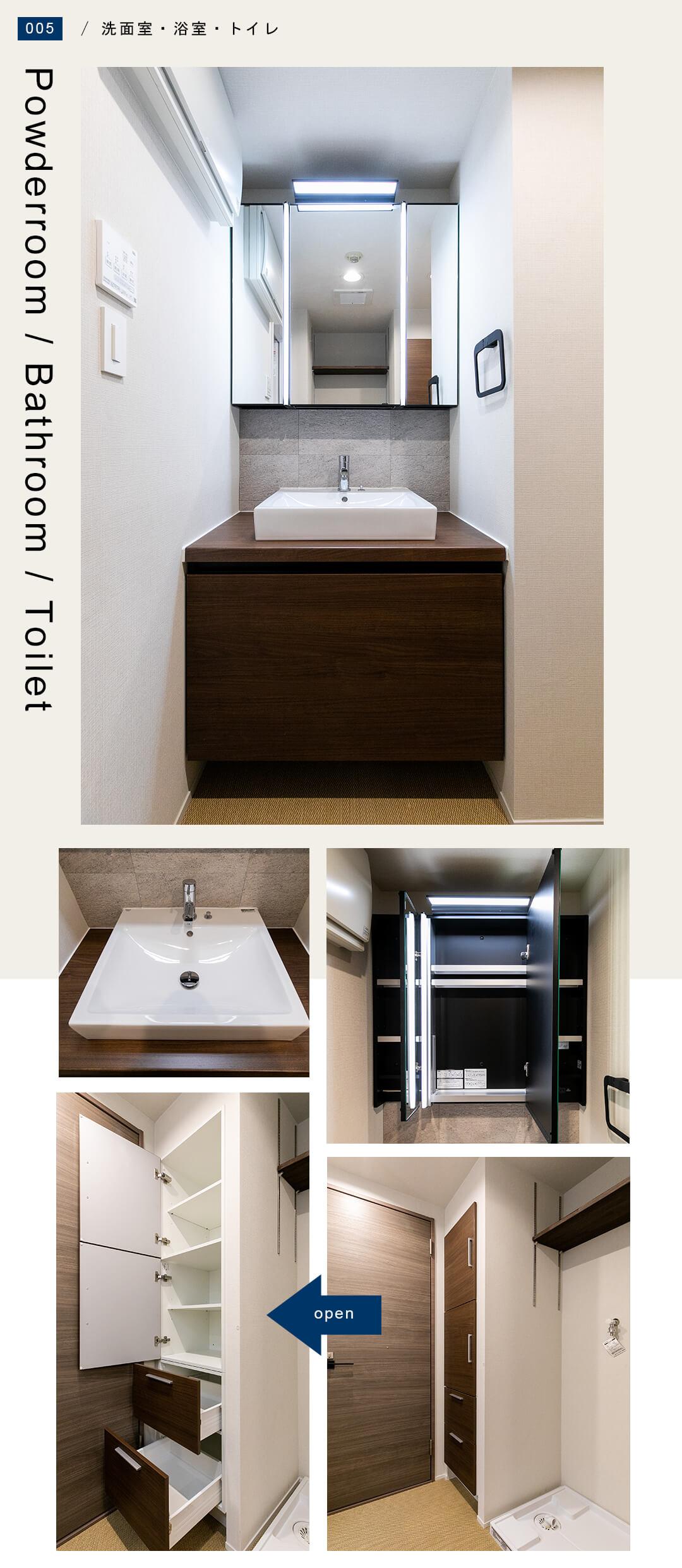 ライオンズマンション新宿柏木 404の洗面室