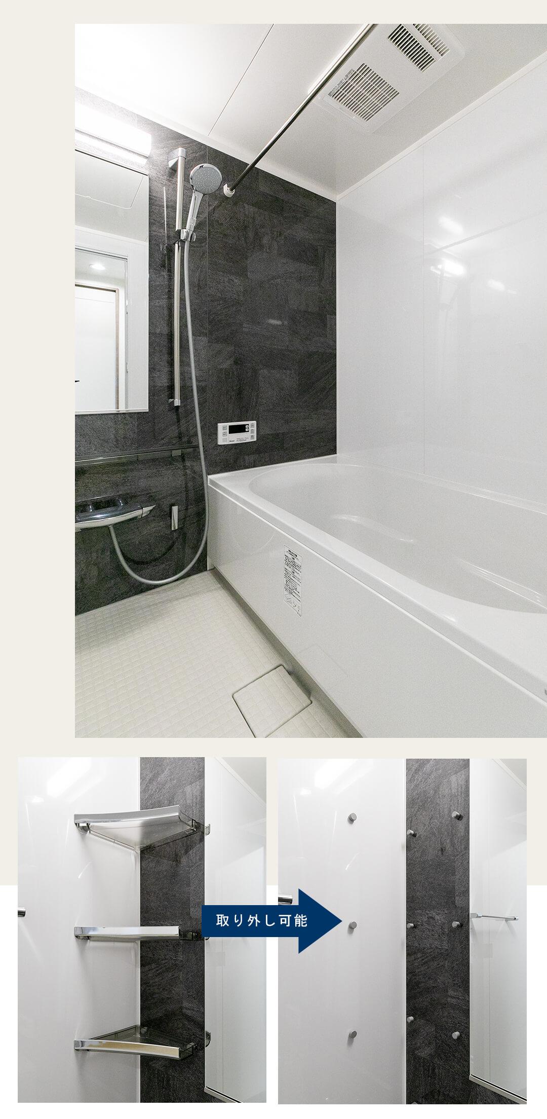 ライオンズマンション新宿柏木 404の浴室