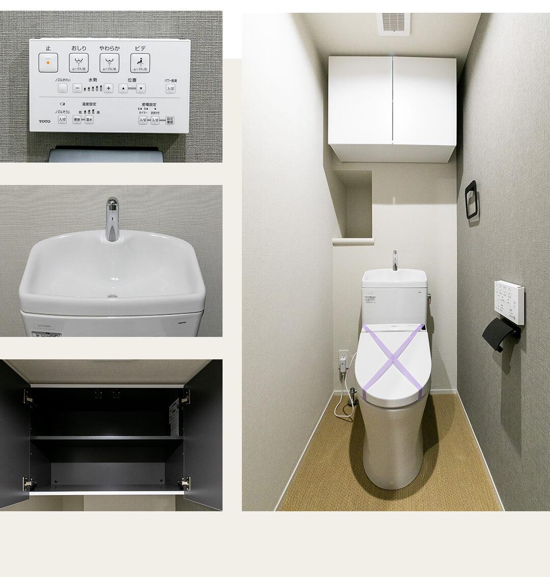 ライオンズマンション新宿柏木 404のトイレ