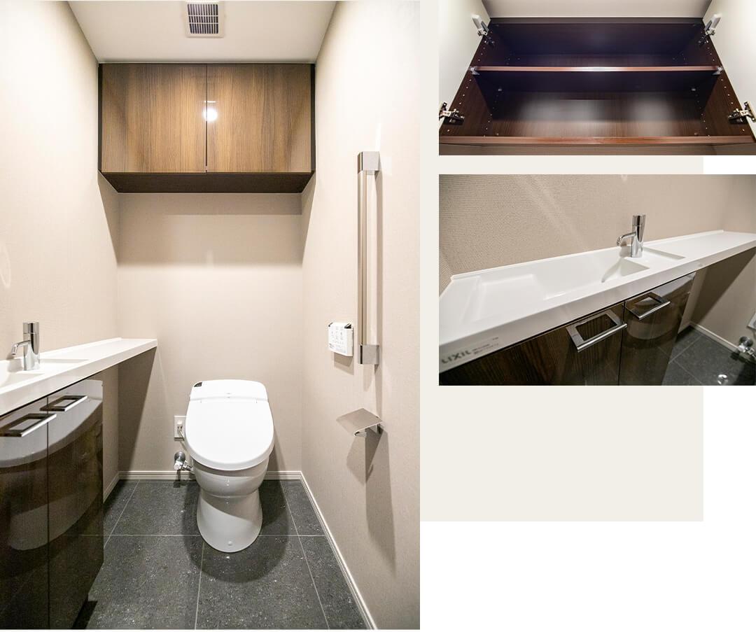 シティハウス神宮北参道のトイレ