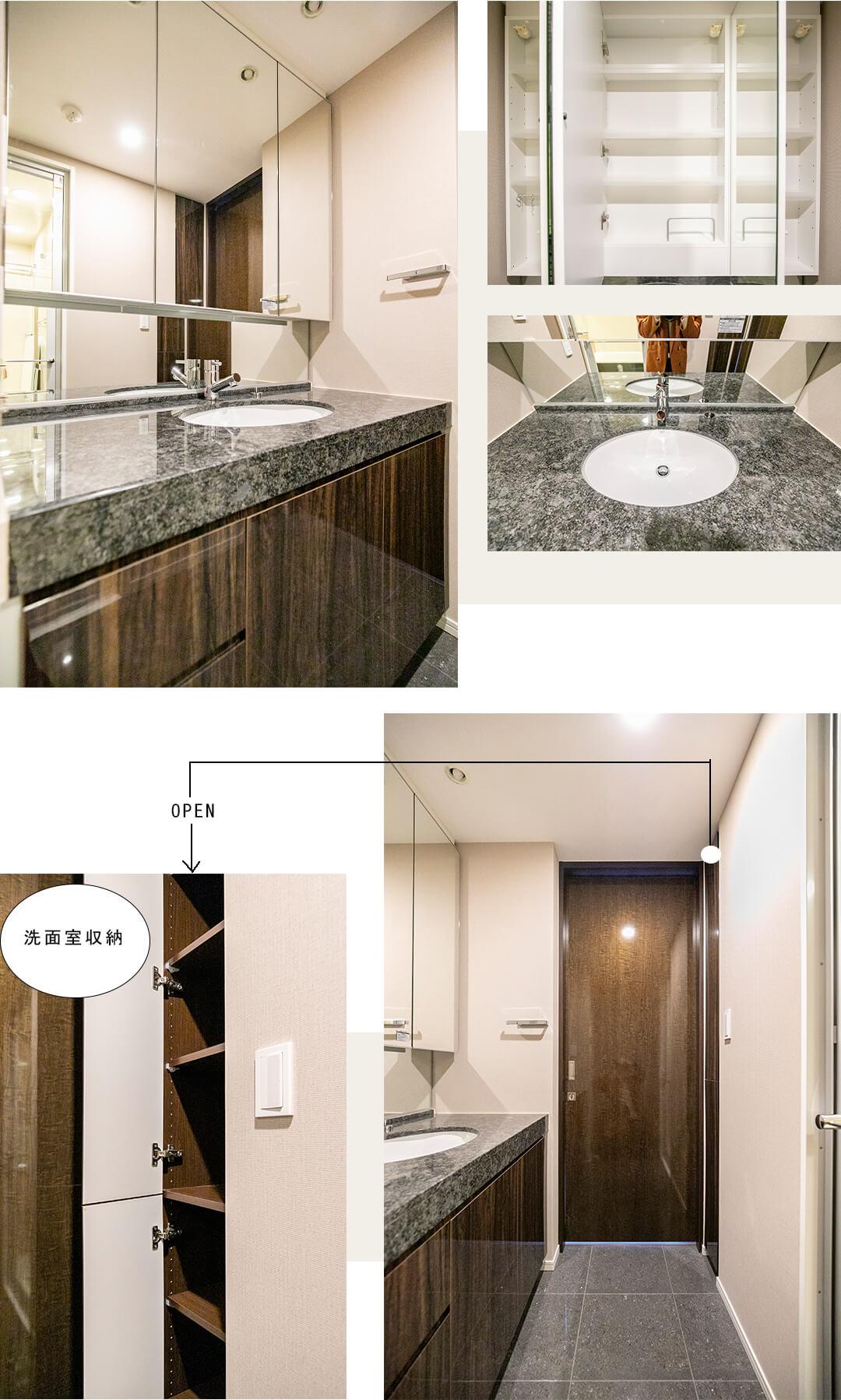シティハウス神宮北参道の洗面室