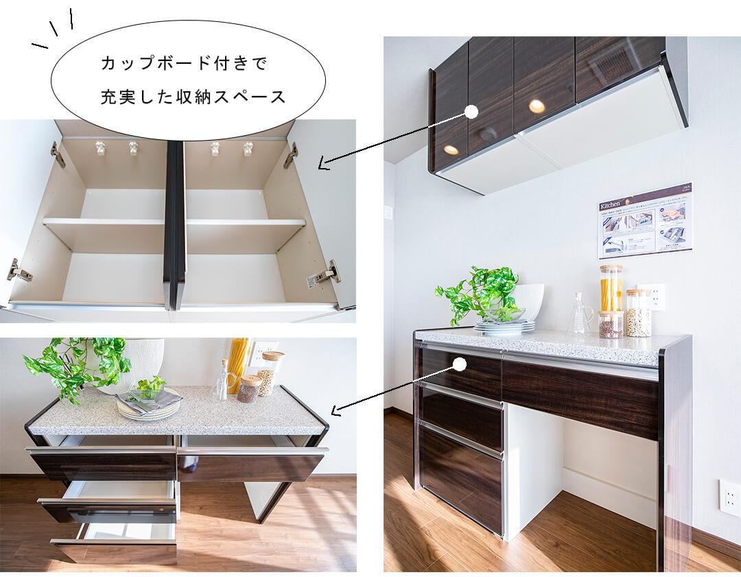 西早稲田シティタワーのキッチン