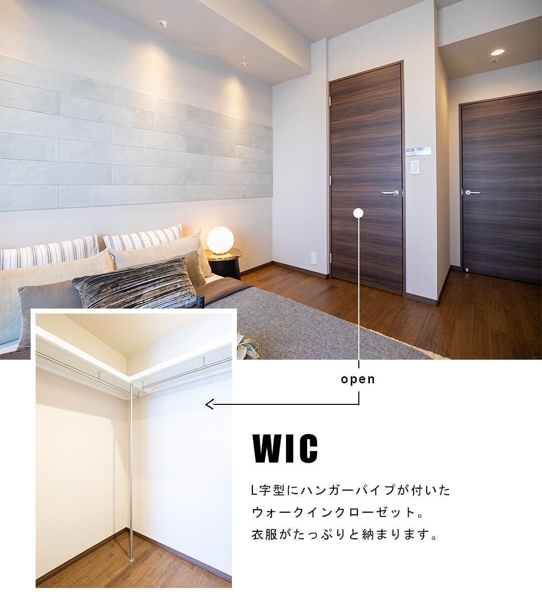 西早稲田シティタワーの洋室1