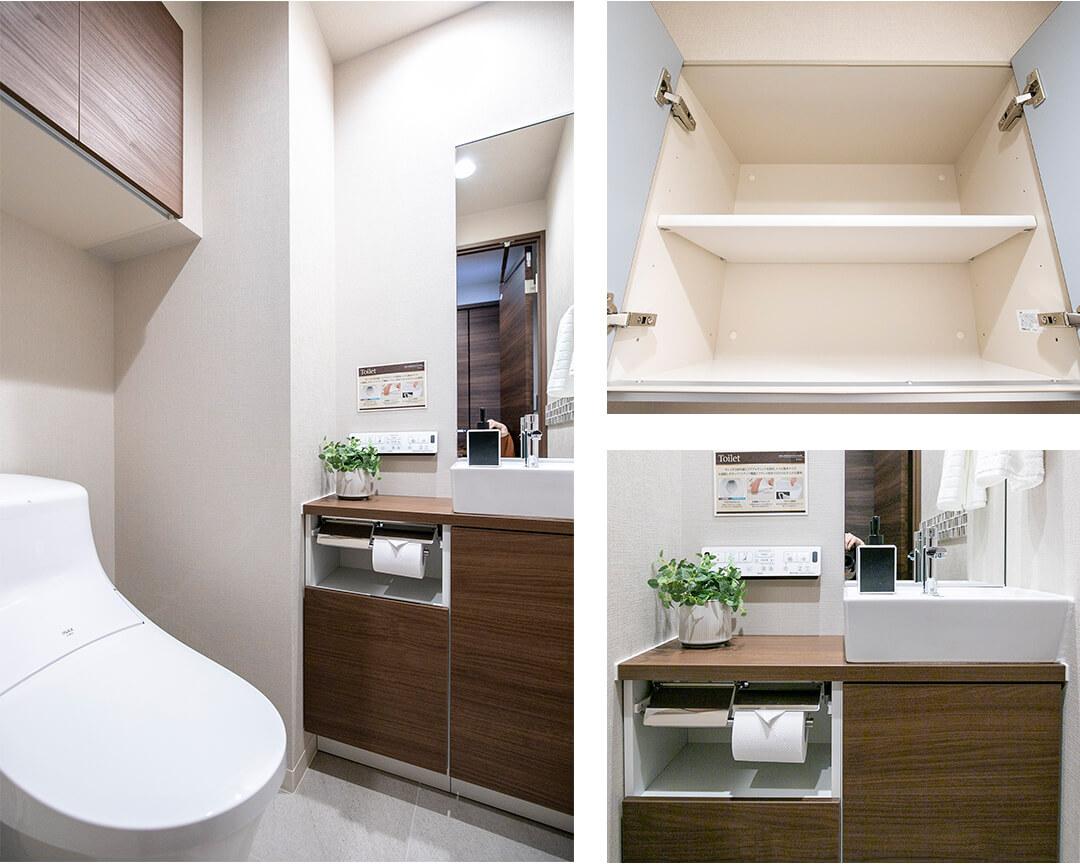 西早稲田シティタワーのトイレ