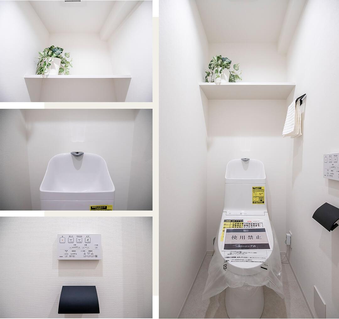 リッシュ上野毛のトイレ