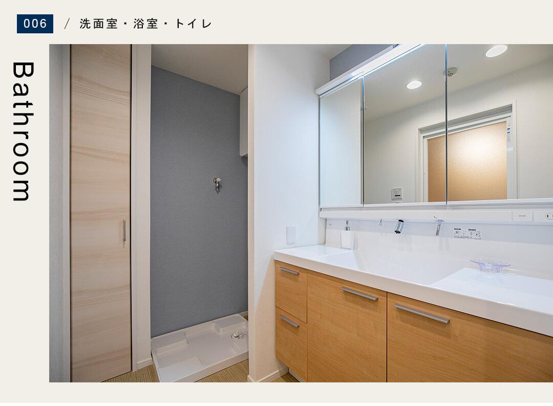 アルス代々木参宮橋コート・アデリオンの洗面室