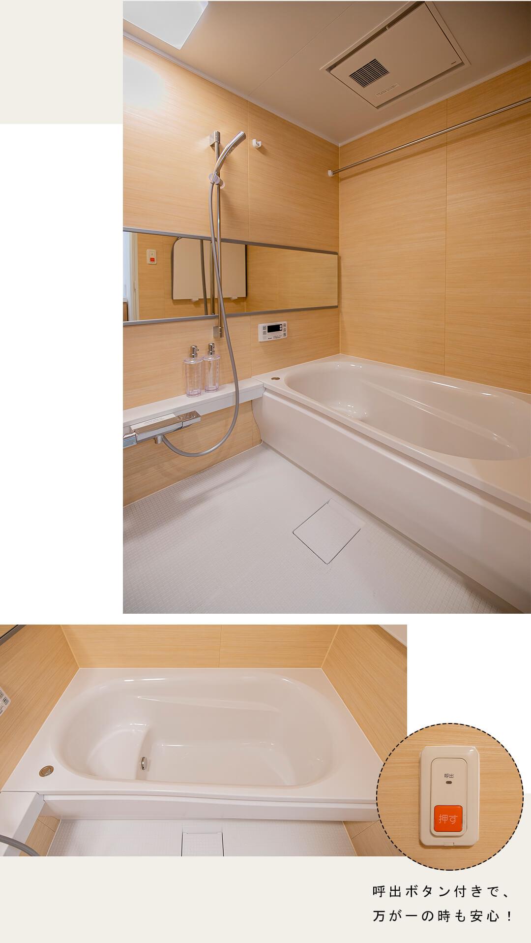 アルス代々木参宮橋コート・アデリオンの浴室