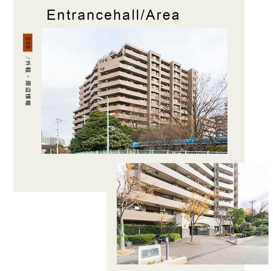 009玄関,周辺情報,Entrancehall,Area
