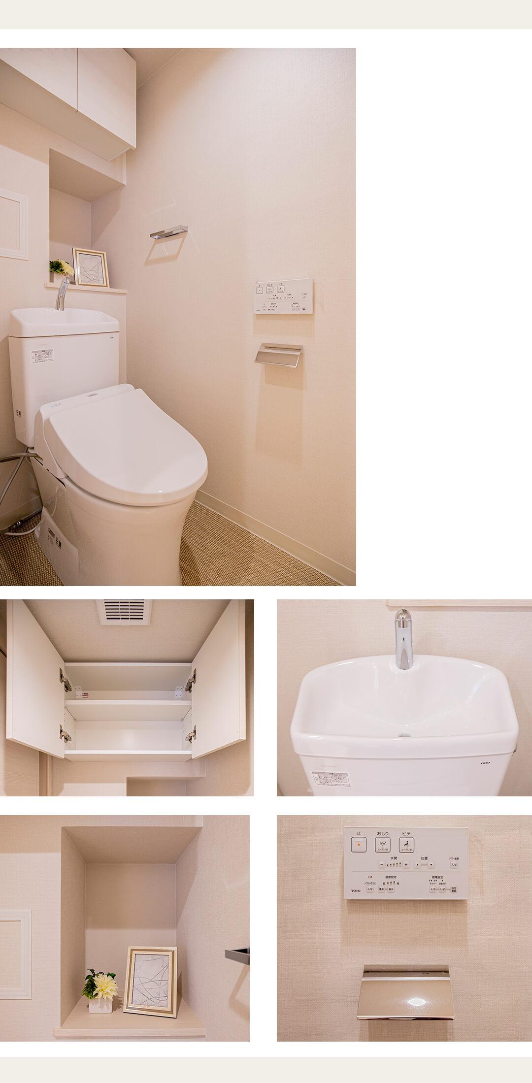 シーズクロノス新宿戸山のトイレ