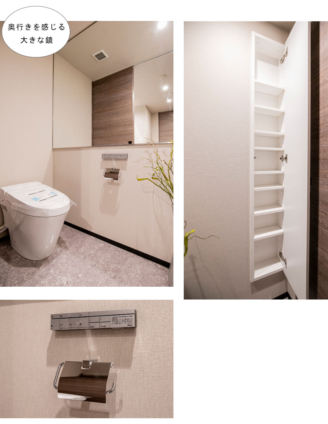 ザ・ウエストミンスター六本木 5XXのトイレ