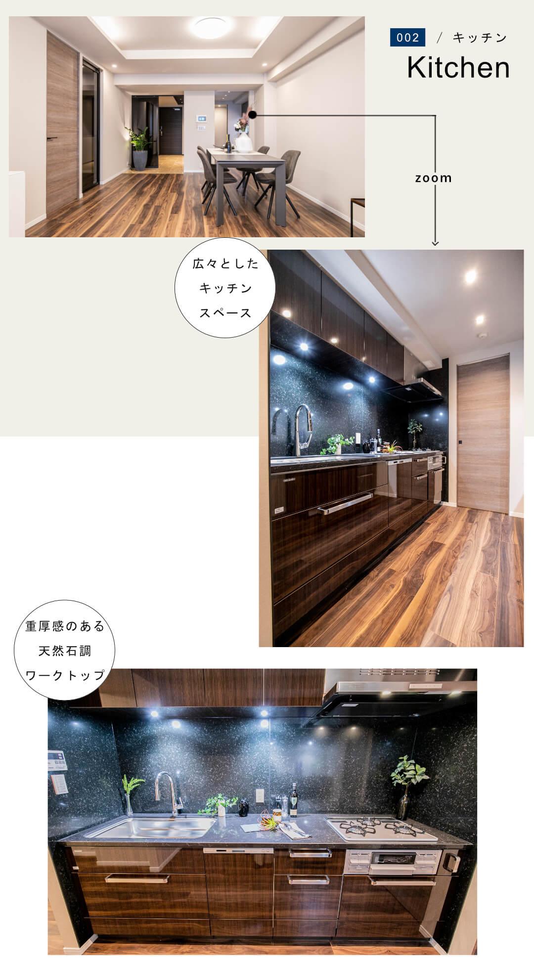 ザ・ウエストミンスター六本木 5XXのキッチン