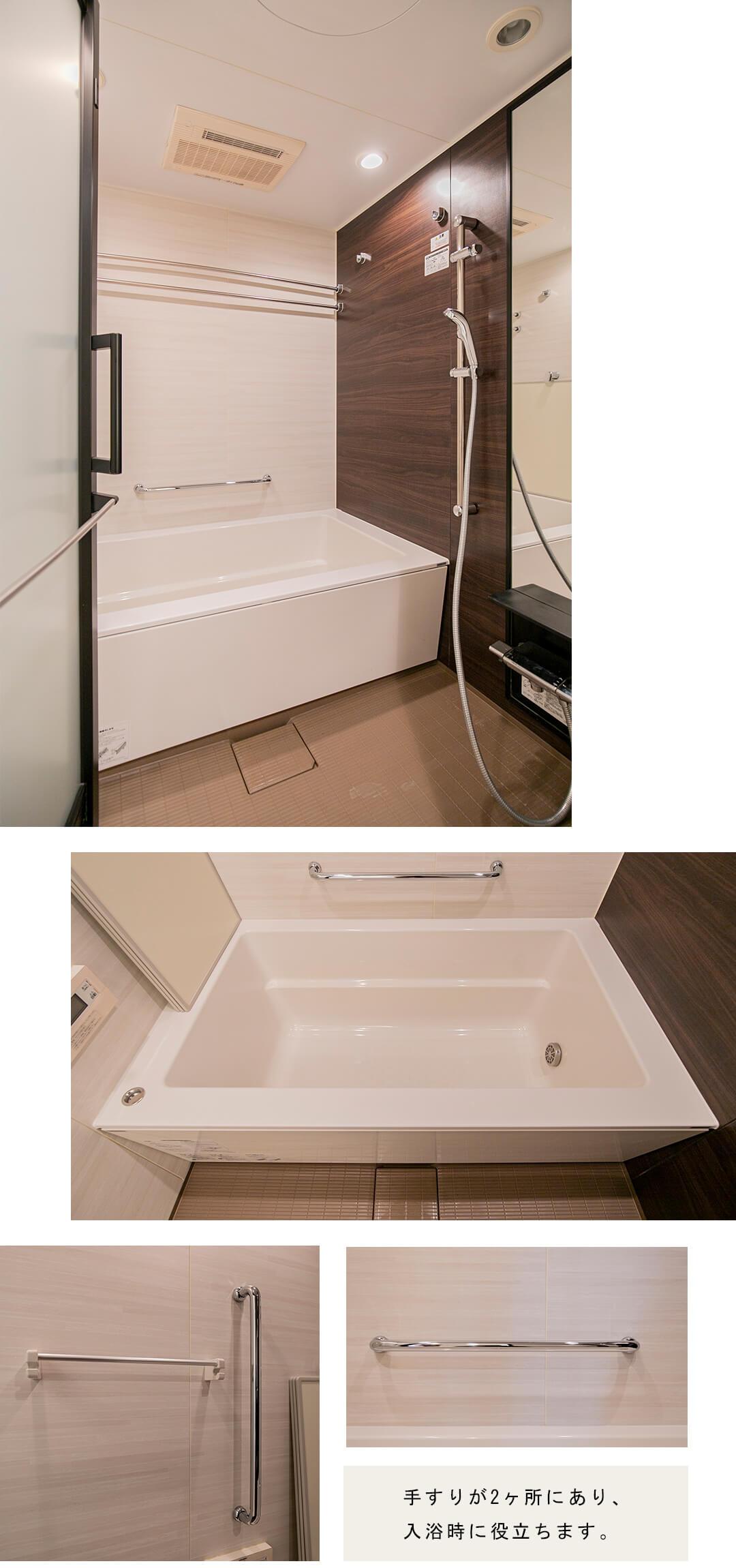 BELISTA高井戸駅前の浴室