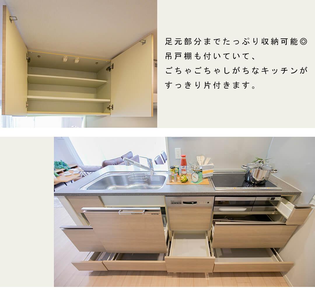 BELISTA高井戸駅前のキッチン