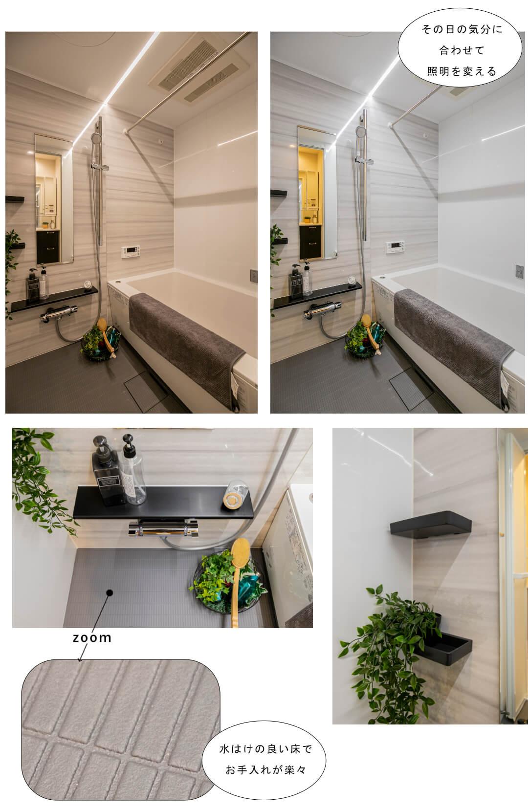 パレ・ドール方南町 207号室の浴室