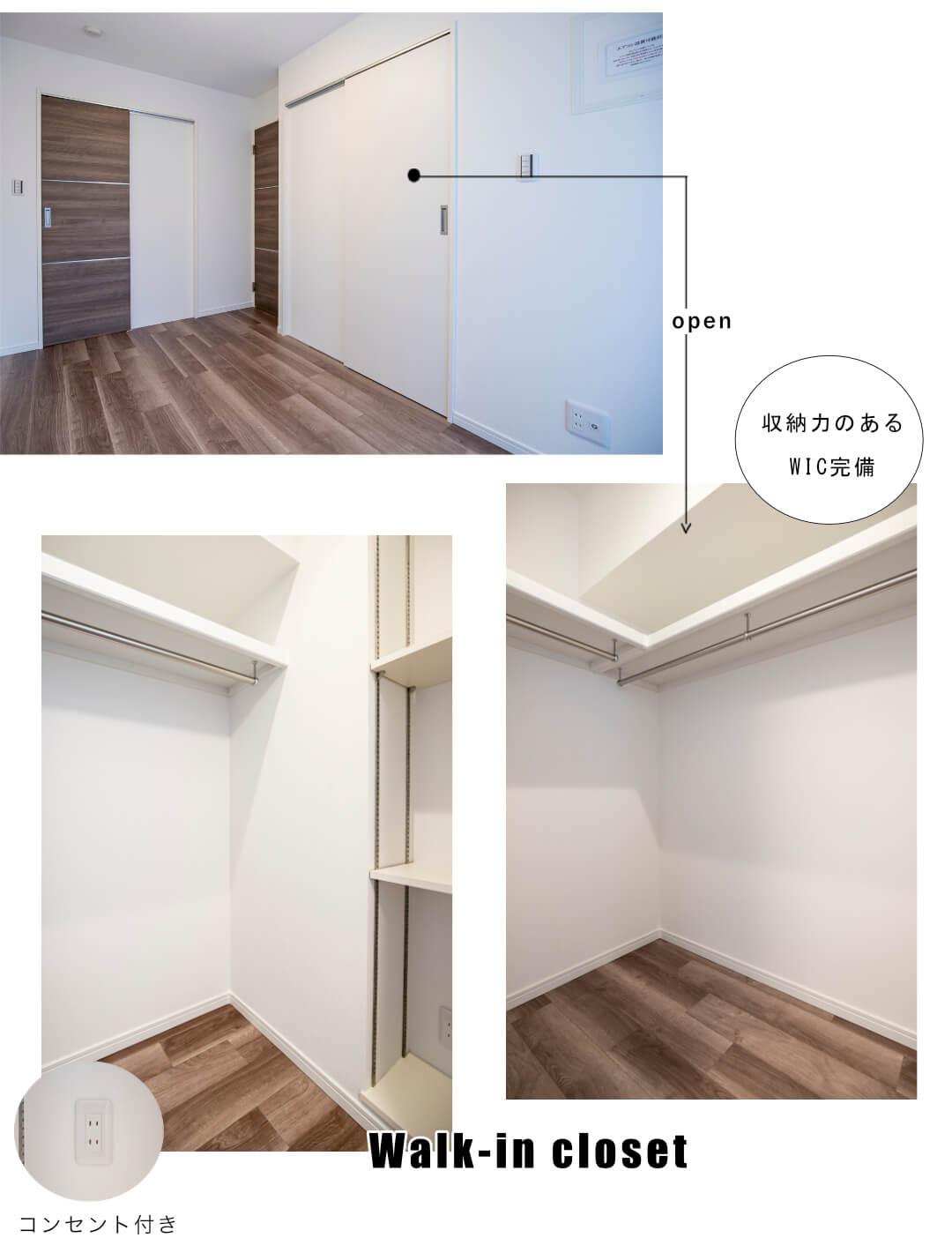 ハイマート渋谷神泉 302の洋室(約4.6帖)