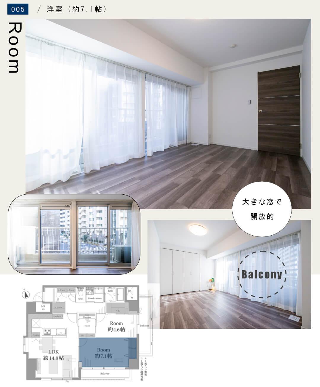 ハイマート渋谷神泉 302の洋室(約7.1帖)