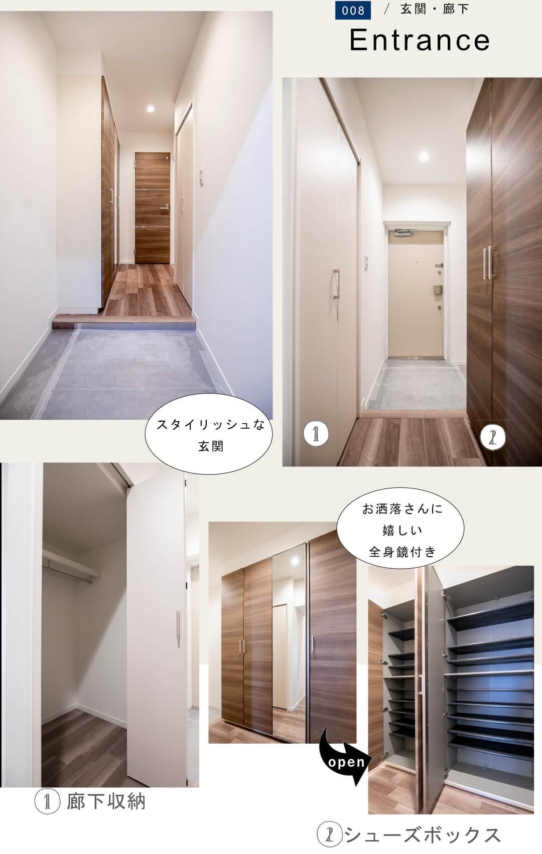 ハイマート渋谷神泉 302の玄関・廊下
