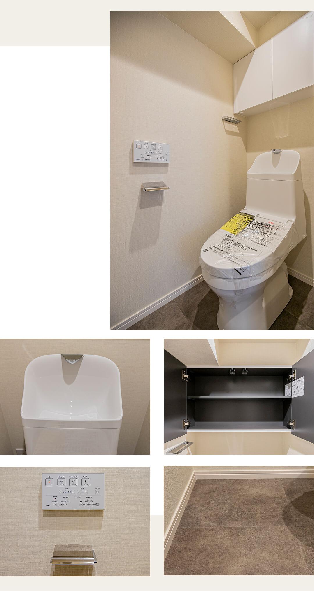 ノーブル音羽のトイレ