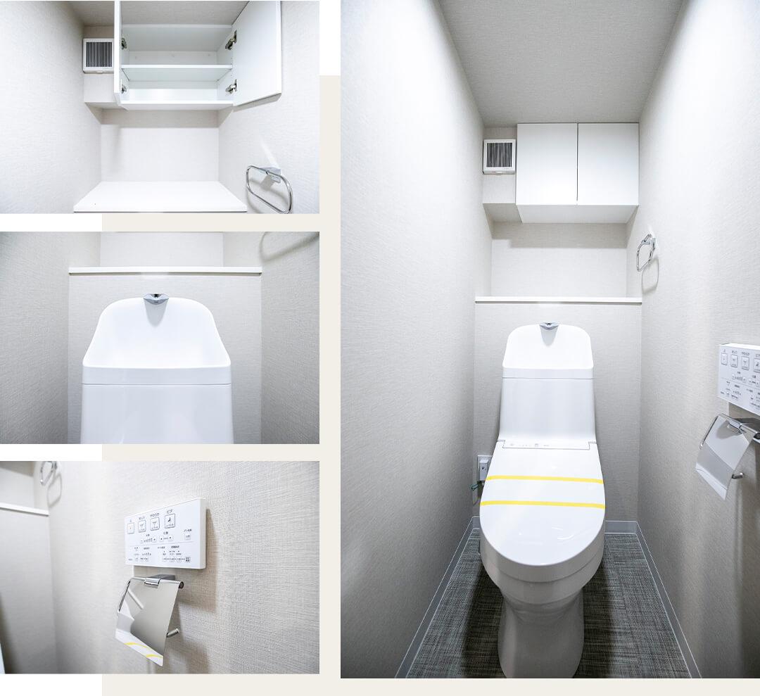レリシェス日本橋のトイレ