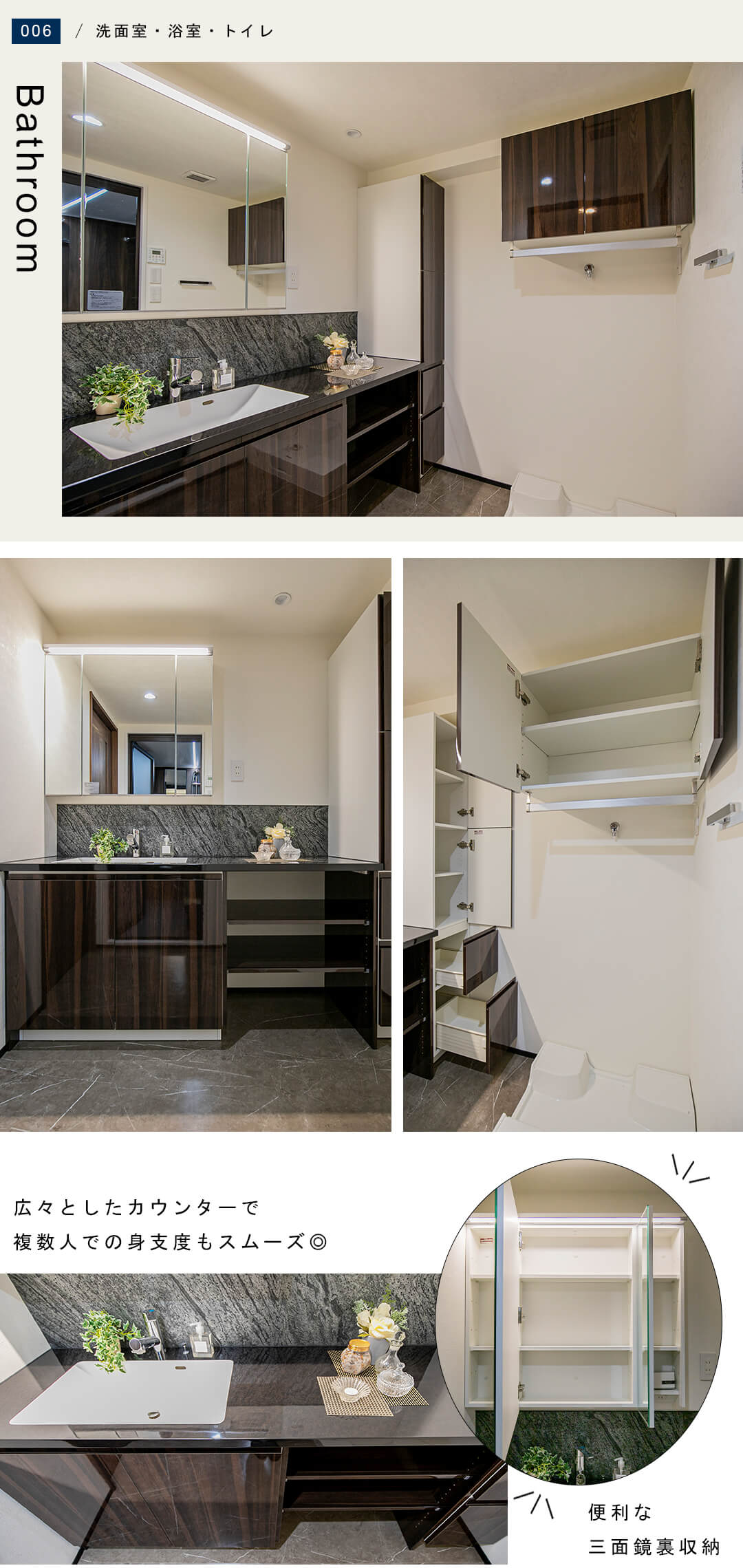 代官山アドレスザ・タワーの洗面室