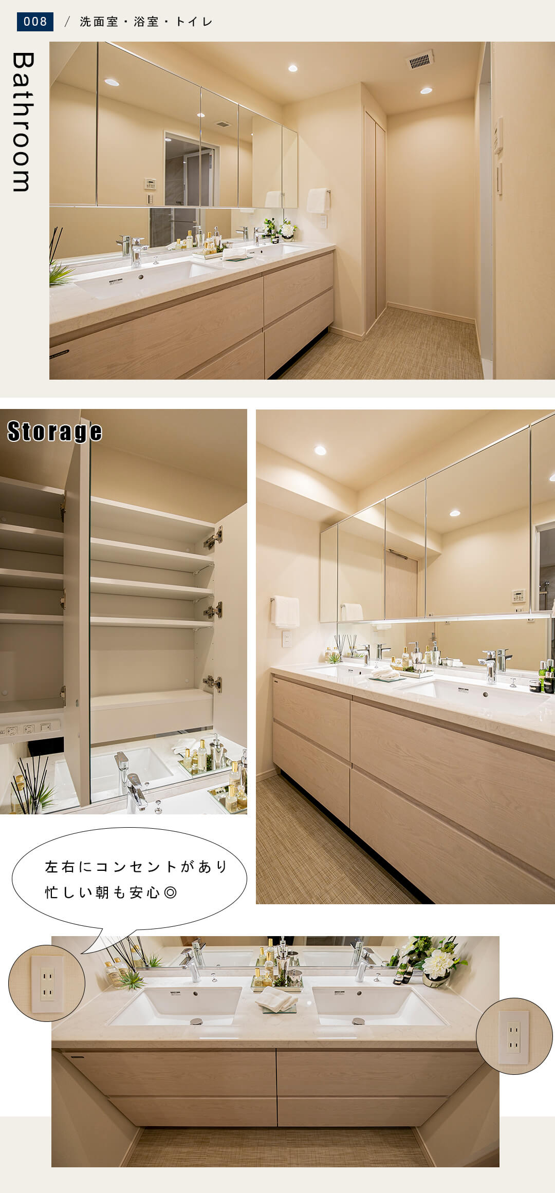 南青山スカイハイツの洗面室