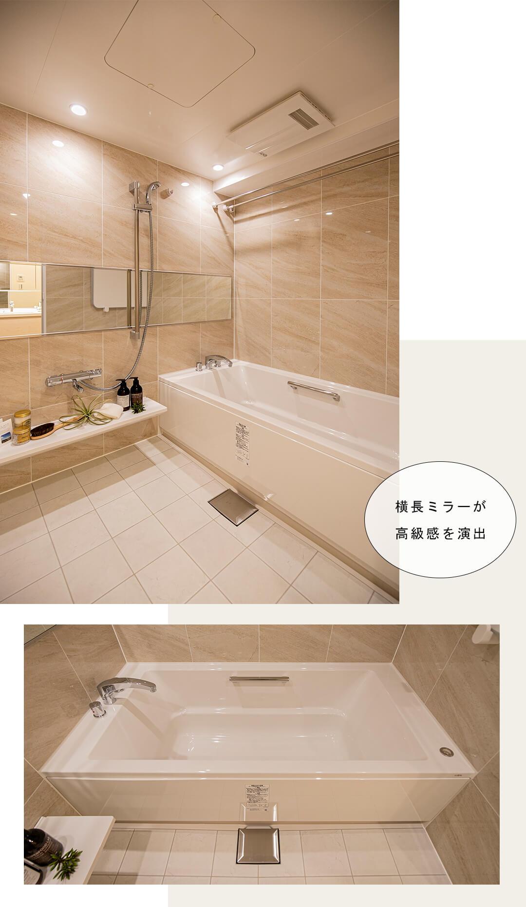 南青山スカイハイツの浴室