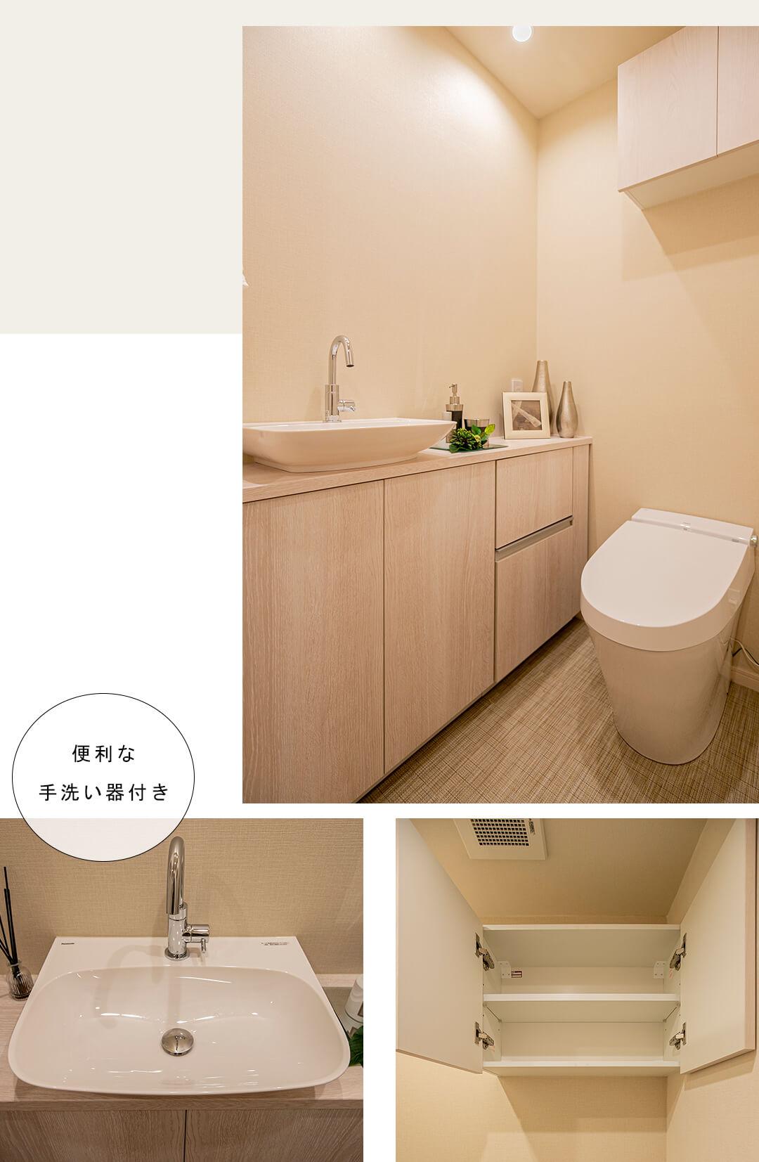 南青山スカイハイツのトイレ