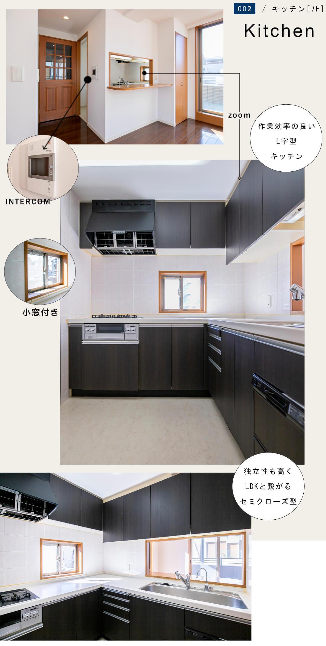 コスモ麻布十番のキッチン