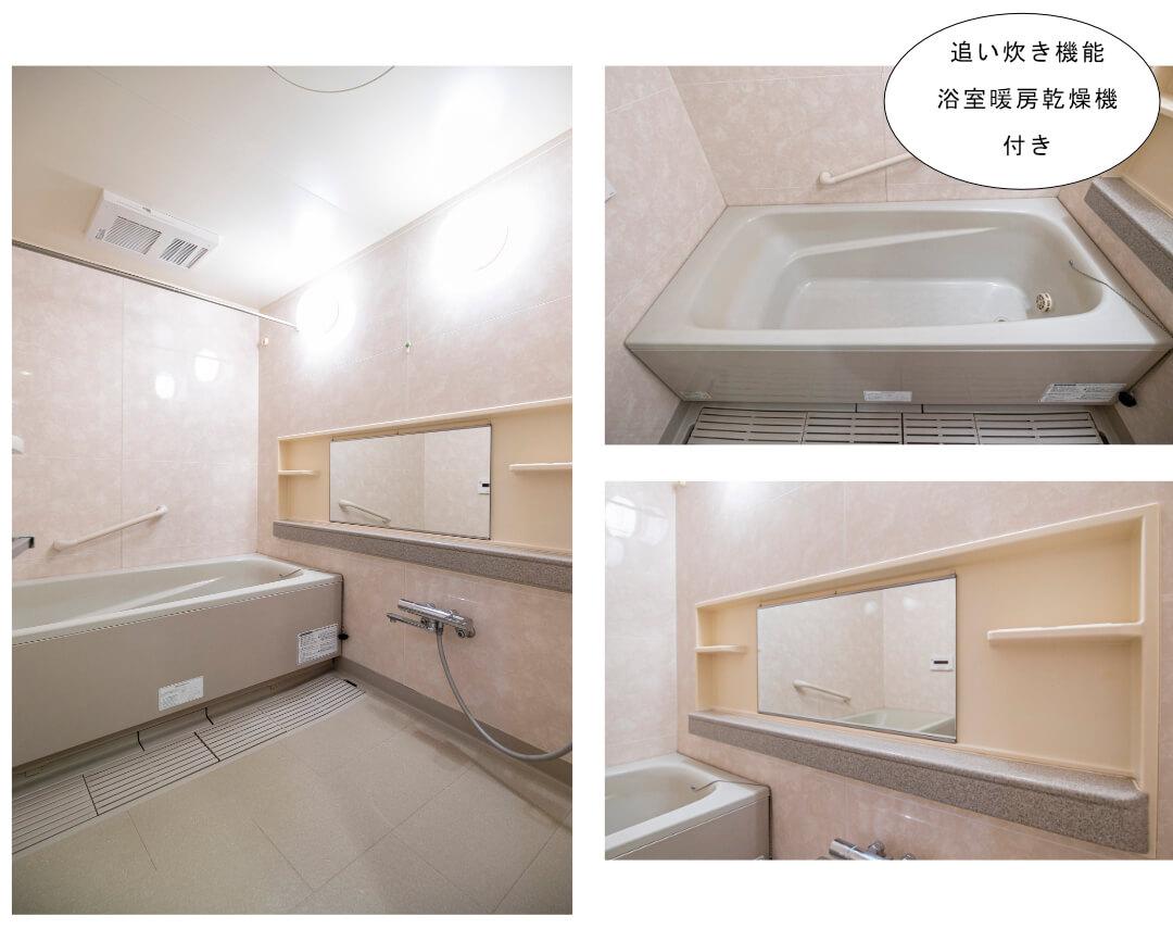 コスモ麻布十番の浴室