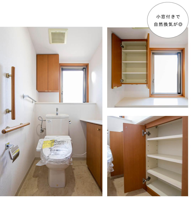 コスモ麻布十番のトイレ