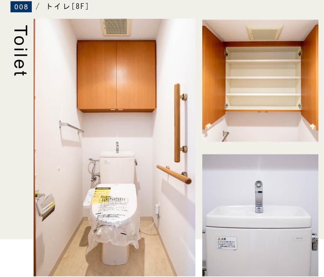 コスモ麻布十番のトイレ(8F)