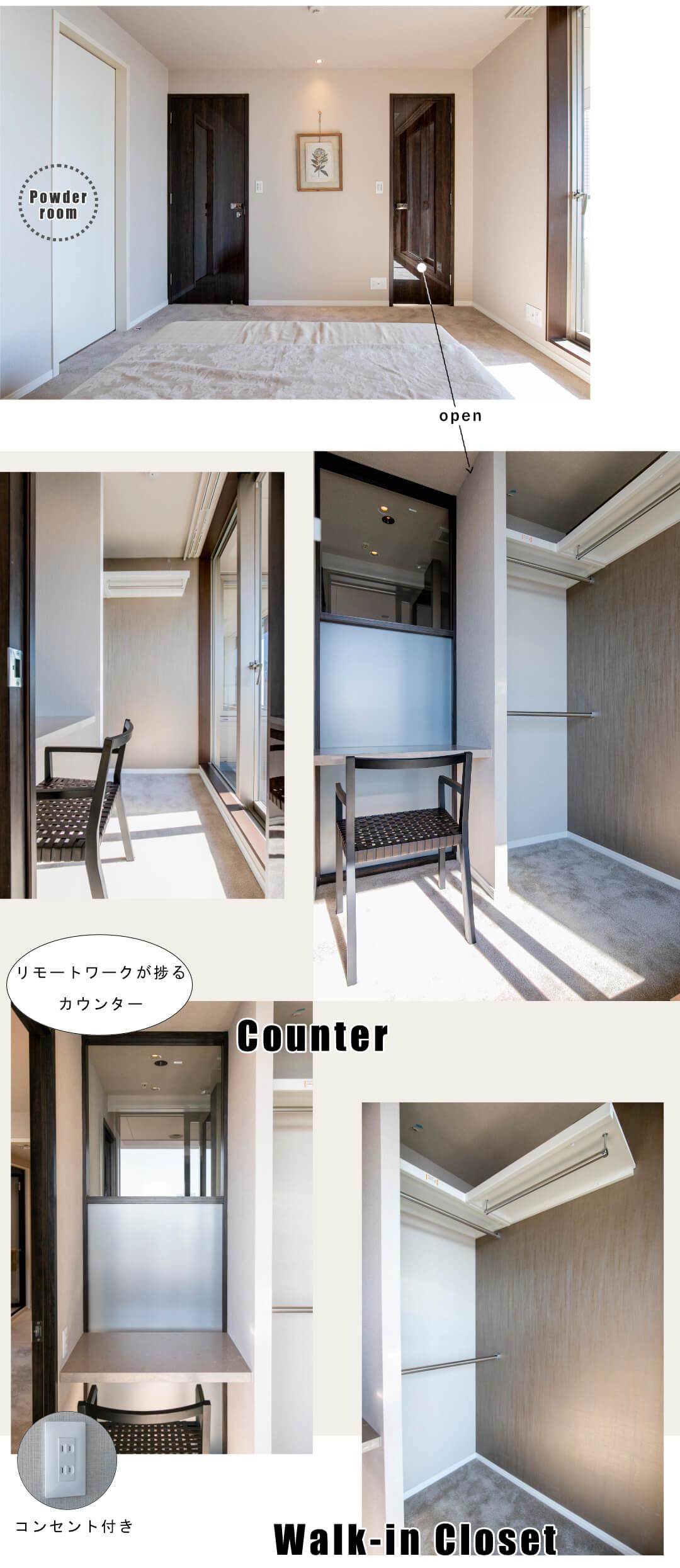 センチュリーパークタワー3307の洋室1