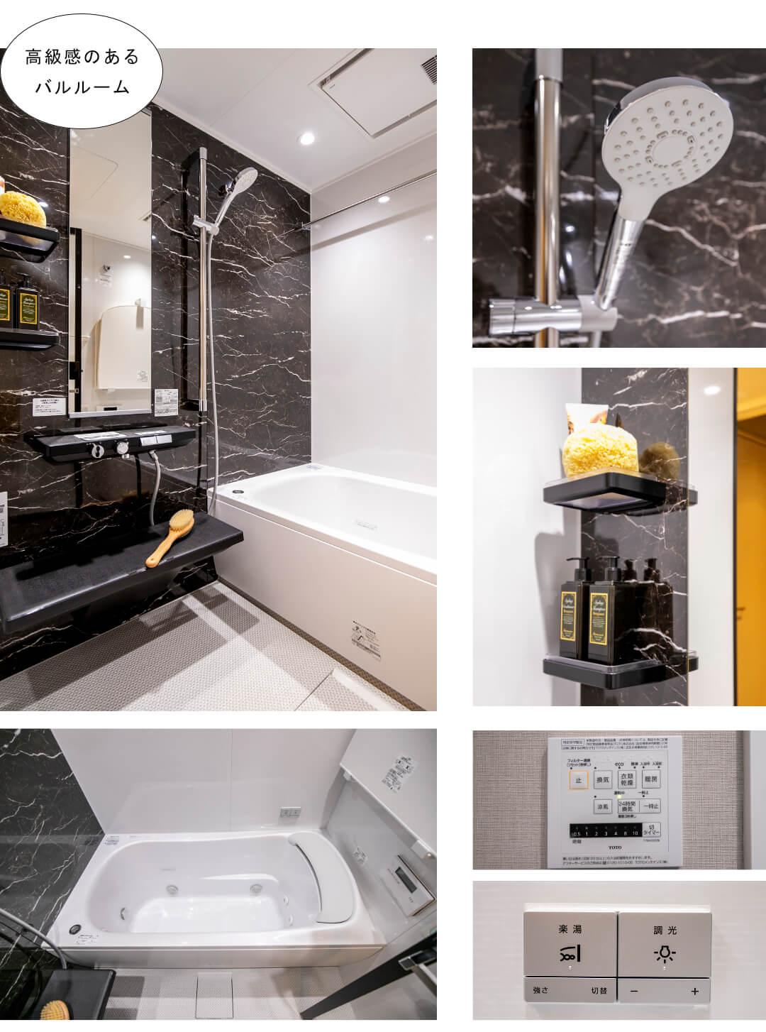 センチュリーパークタワー3307の浴室