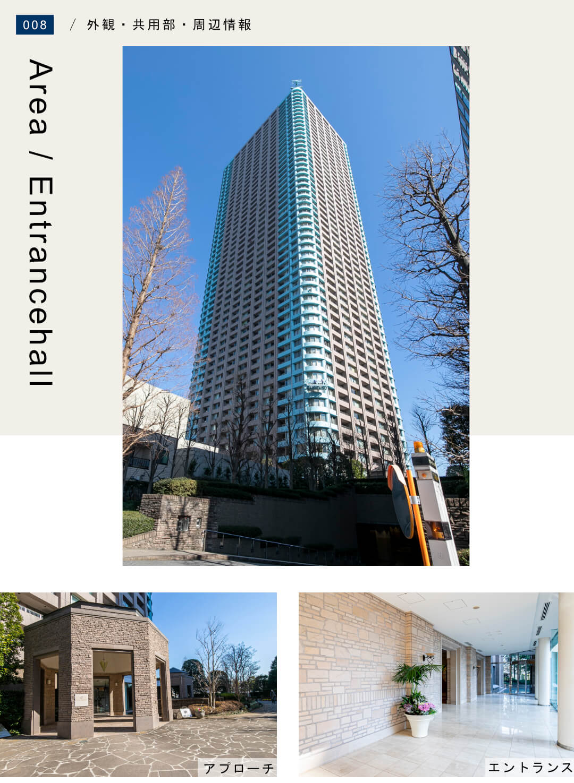 センチュリーパークタワー3307の外観