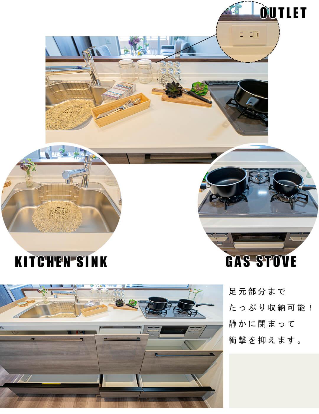 フェイムフロンステージ高田馬場のキッチン