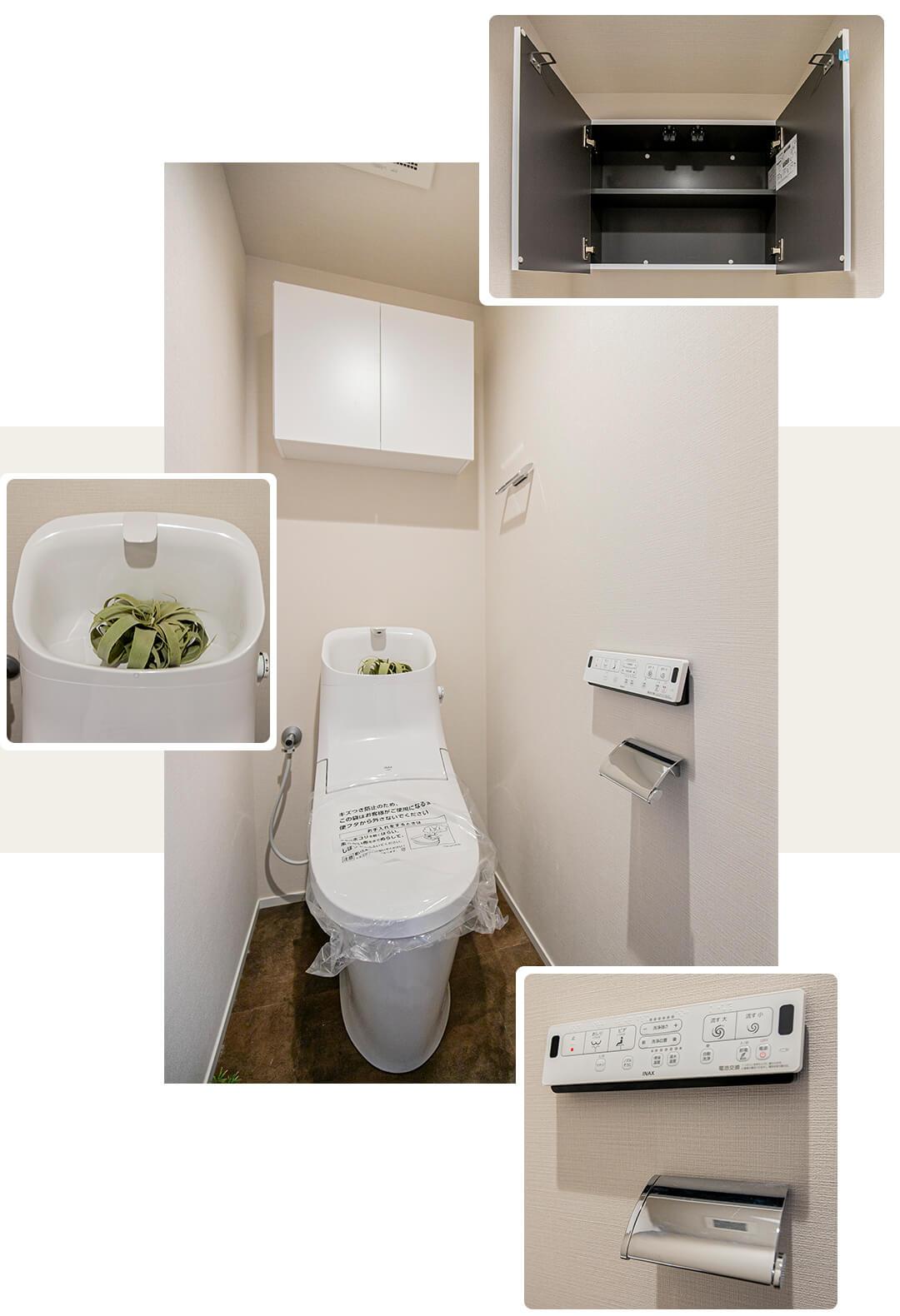 フェイムフロンステージ高田馬場のトイレ