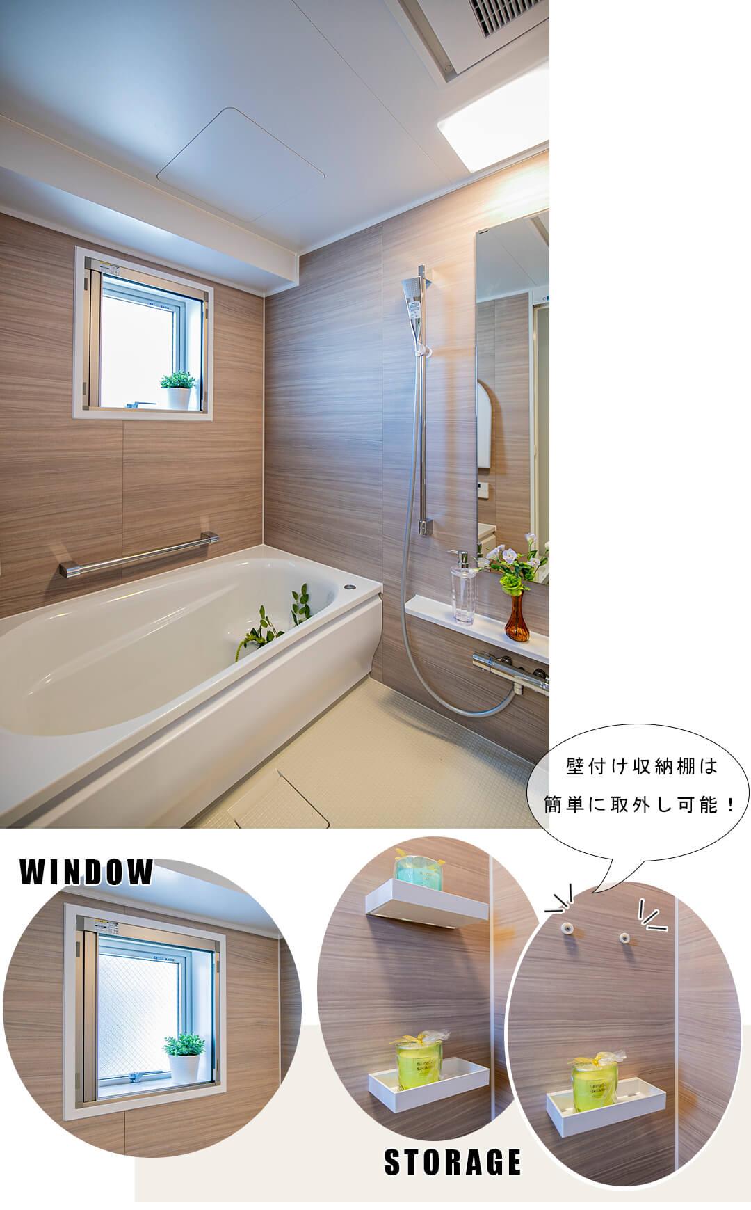 フェイムフロンステージ高田馬場の浴室