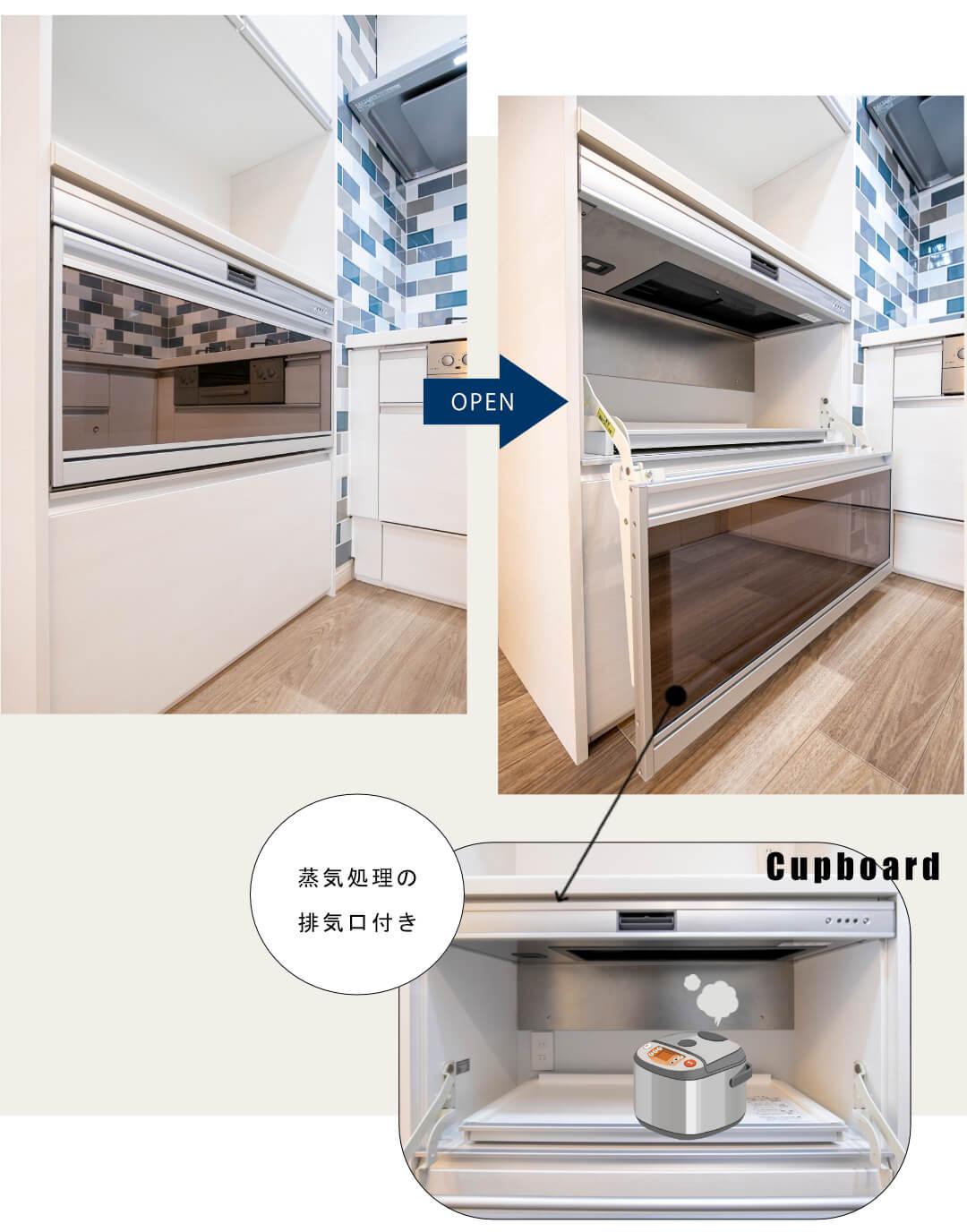 小田急コアロード広尾201のキッチン