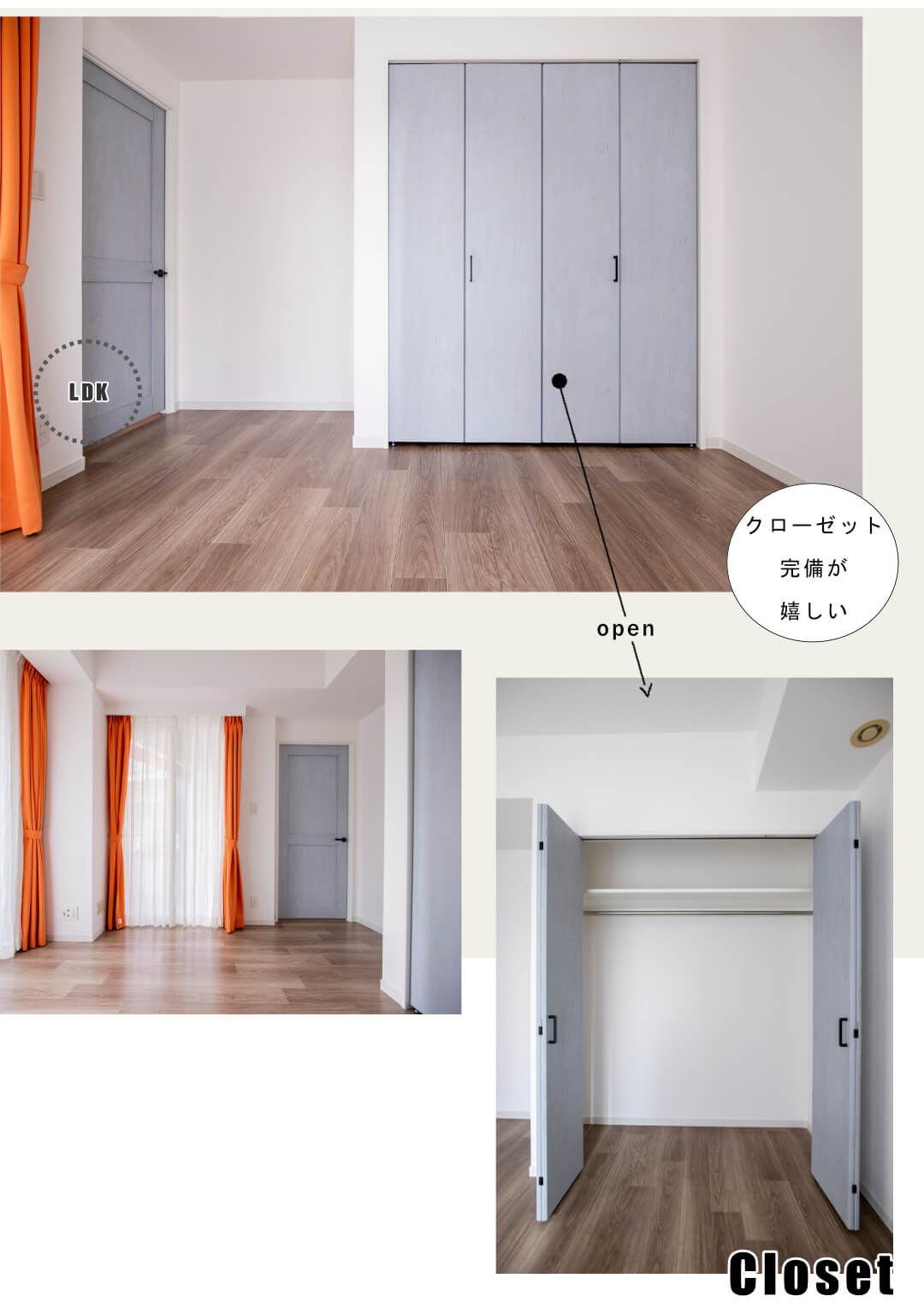 小田急コアロード広尾201の洋室1