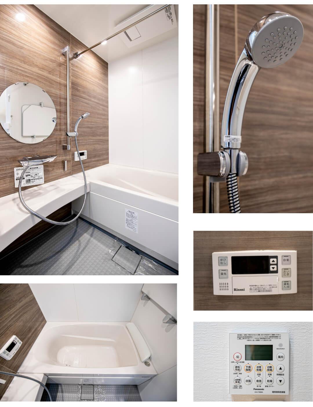 小田急コアロード広尾201の浴室