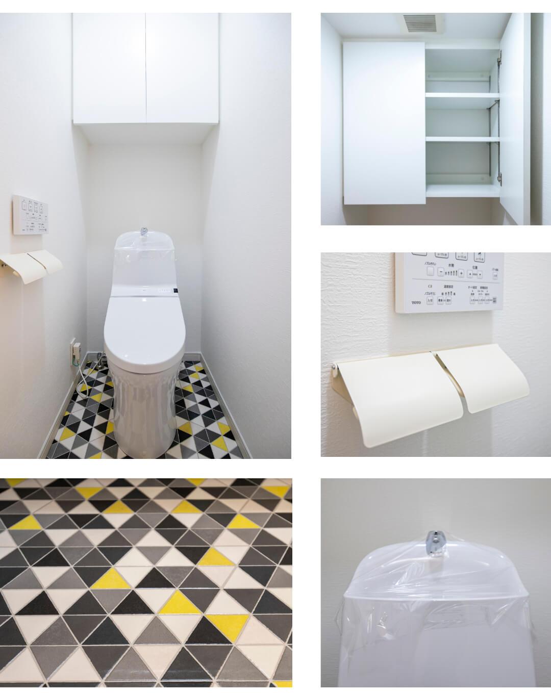 小田急コアロード広尾201のトイレ